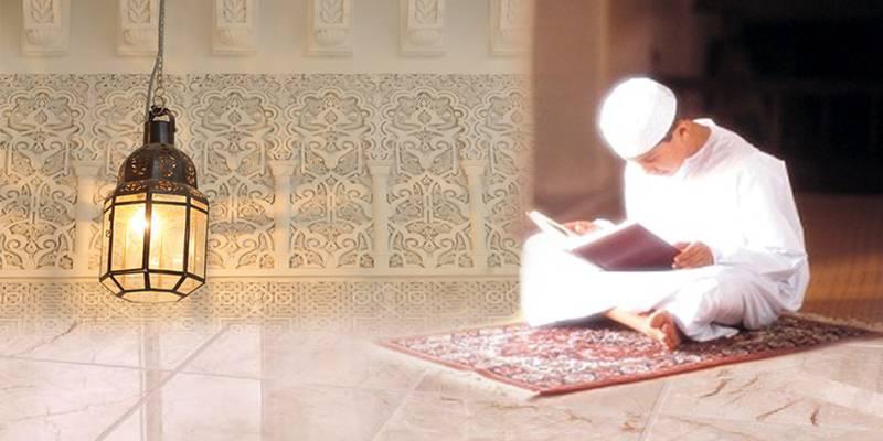 Quran Apps